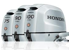 Honda Scratch & Dent Outboard Specials - Specialty Marine
