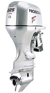 Honda Outboard Engine Specials